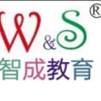 杭州市临安区智成教育培训学校