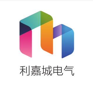 杭州利嘉城电气有限公司