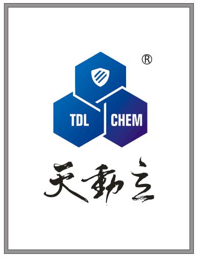 杭州天动立化学品有限公司