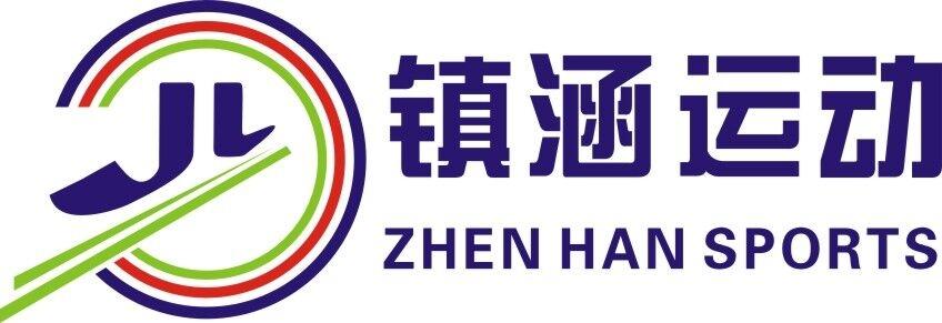杭州镇涵运动器材有限公司