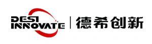 德希创新(杭州)科技有限公司