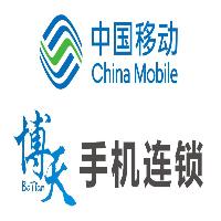 杭州博天通信器材有限公司