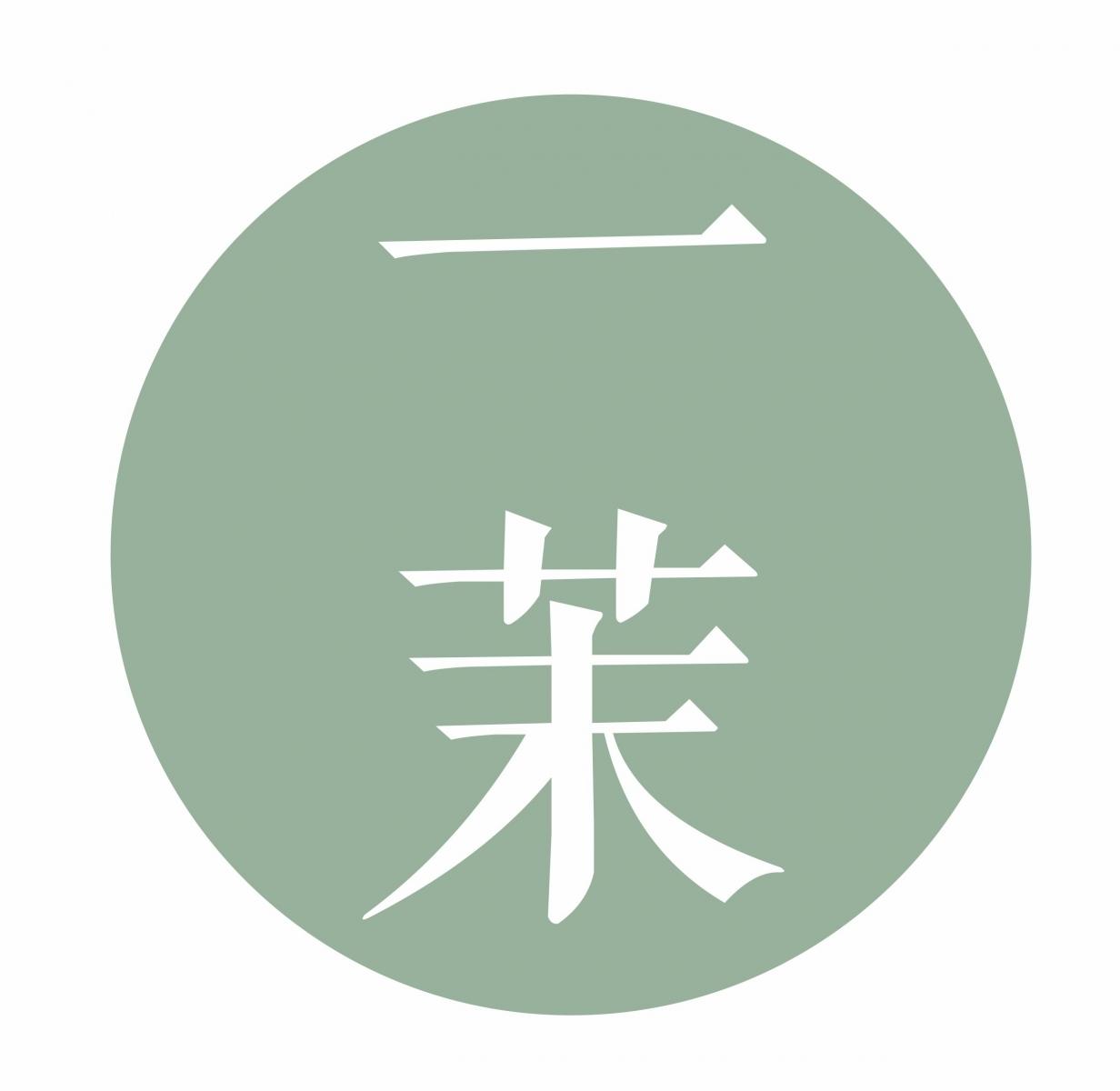 杭州一茉食品有限公司