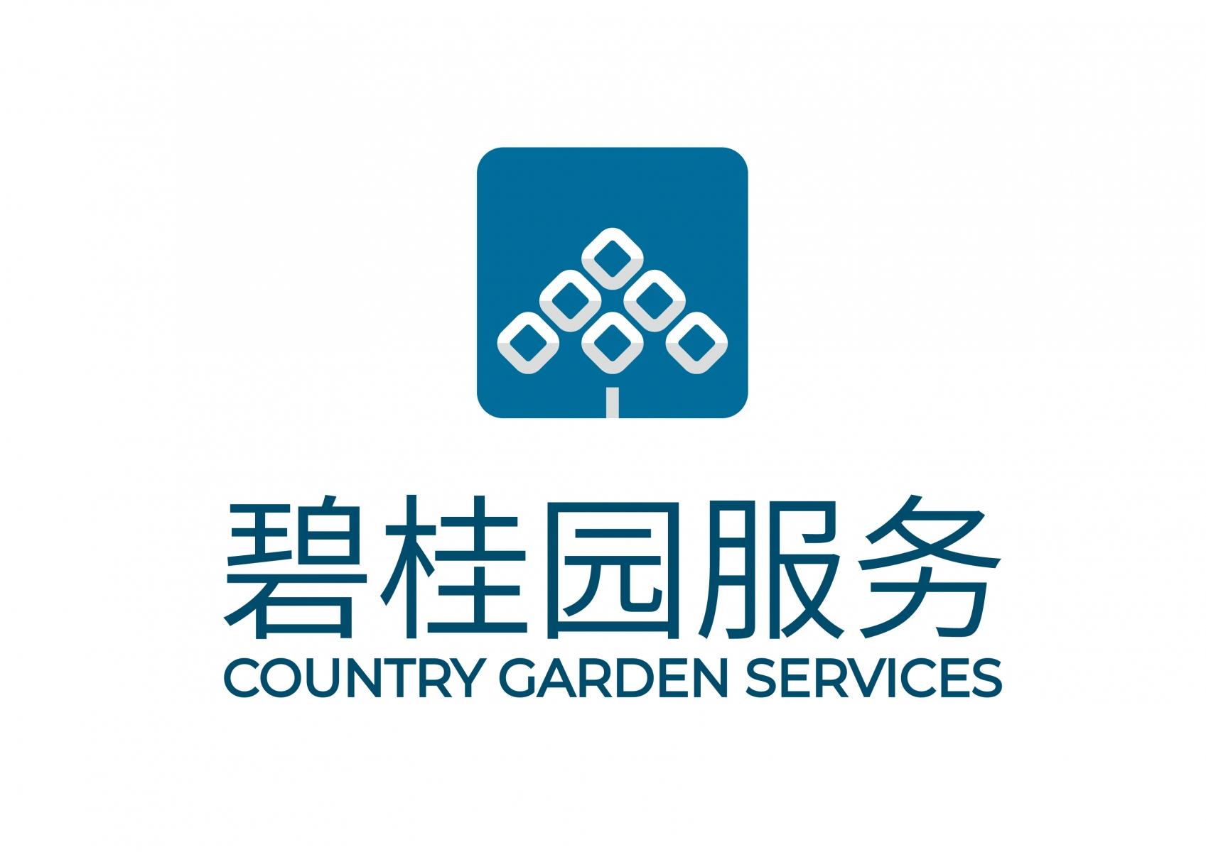 碧桂园生活服务集团股份有限公司临安分公司