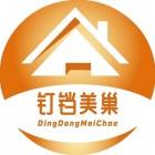 杭州钉铛美巢装饰设计工程有限公司