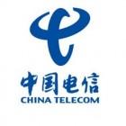 中国电信股份有限公司临安分公司