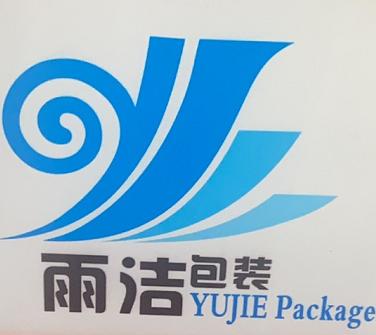 杭州临安雨洁包装用品有限公司