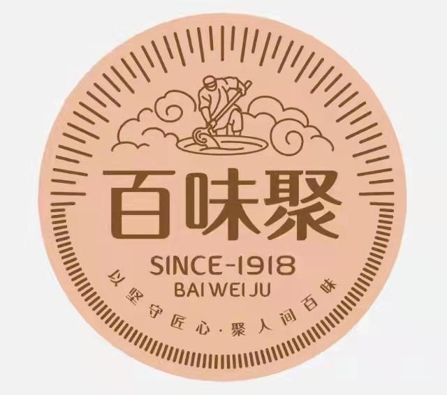 杭州百味聚食品有限公司