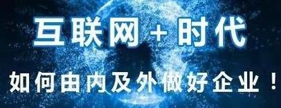 """临安入选农业农村部""""互联网+""""农产品出村进城工程试点县"""